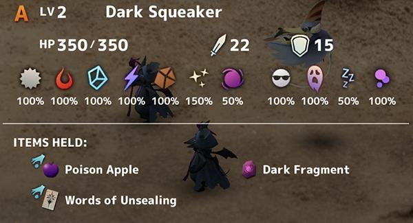 Dark Squeaker
