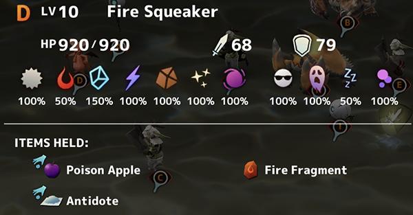 Fire Squeaker