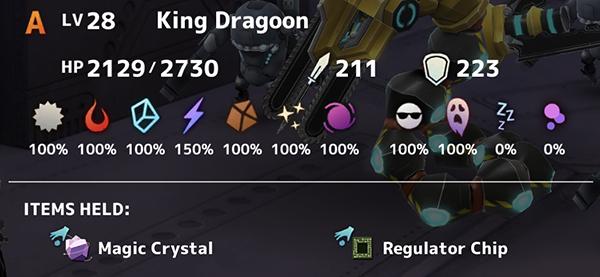 King Dragoon