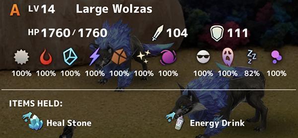 Large Wolzas