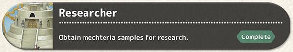Researcher Quest Fantasian