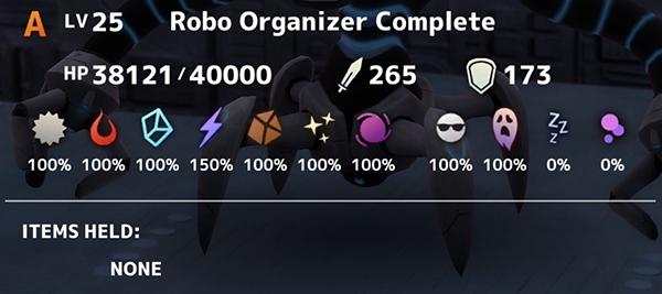 Robo Organizer Complete