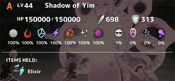 Shadow Of Yim