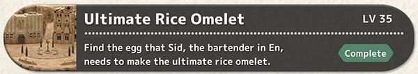Ultimate Rice Omelet Fantasian