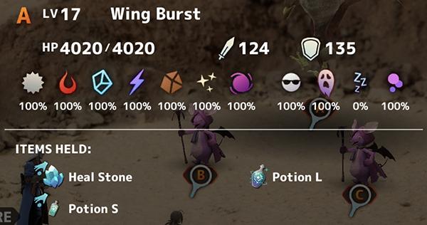 Wing Burst