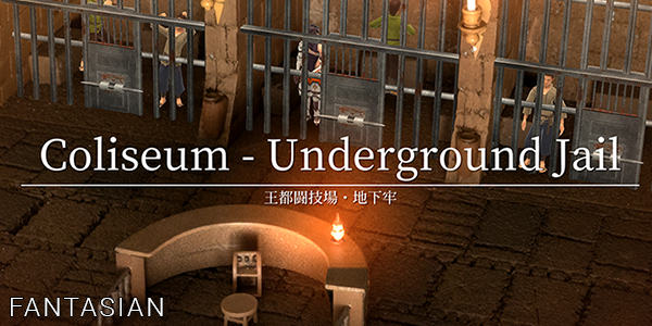 Fantasian - Coliseum - Underground Jail - Part 10