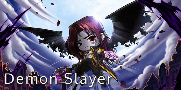 MapleStory Demon Slayer Skill Build Guide