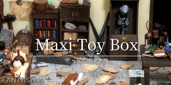Fantasian - Maxi Toy Box - Walkthrough Part 12