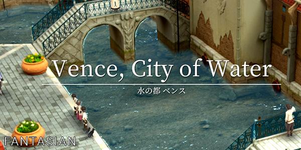 Fantasian - Vence - City Of Water - Walkthrough - Part 6