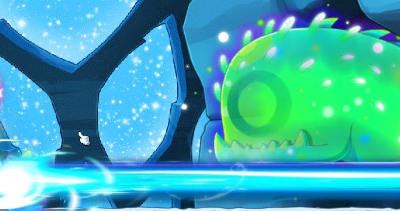 Arma Laser Beam