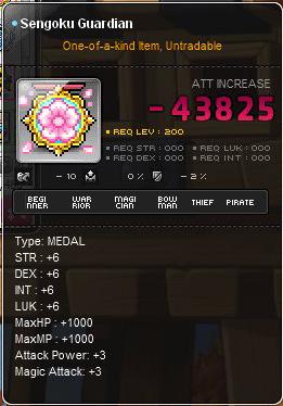 Sengoku Guardian Medal